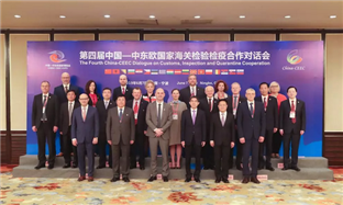 Cooperation on customs inspection and quarantines safeguards global trade