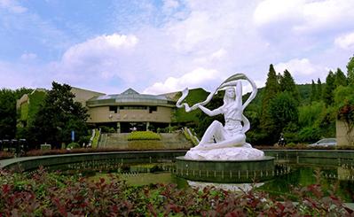 China National Silk Museum