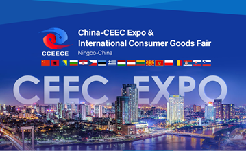 China-CEEC Expo & Intl Consumer Goods Fair