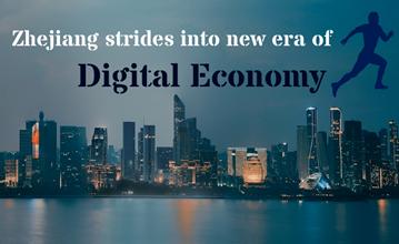 Zhejiang ushers in new era of digital economy