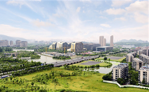 Hangzhou National Innovation Demonstration Zone