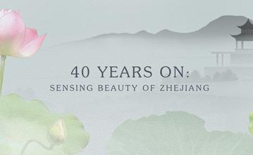 40 years on - Sensing beauty of Zhejiang