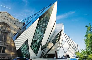 Royal Ontario Museum (Canada)