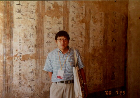 Rong Xinjiang, a leading Chinese scholar on Sogdians and the Silk Roads