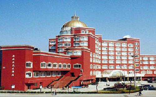 Wenzhou Olympic Hotel