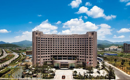 Grand Barony Hotel Zhoushan