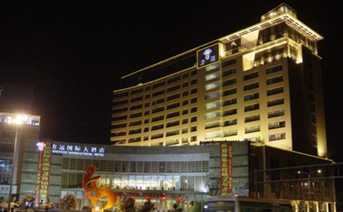 Fangyuan International Hotel