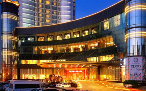 Taizhou International Hotel