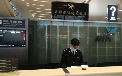 Zhejiang launches VAT refunds for overseas travellers