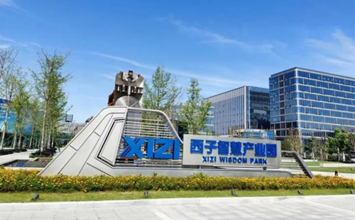 Hangzhou sees rise in small and micro-sized businesses