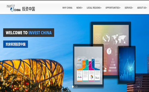 China launches online platform to facilitate foreign investment