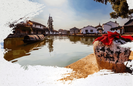 Shaoxing Rice Wine Town