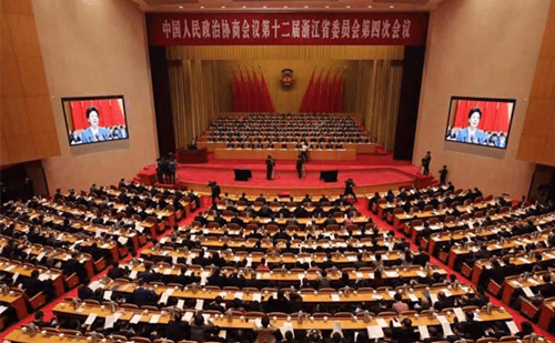 Zhejiang's political advisors commence annual meeting