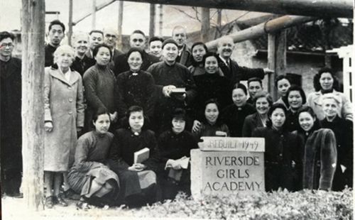 A glimpse of China's first all-girls school