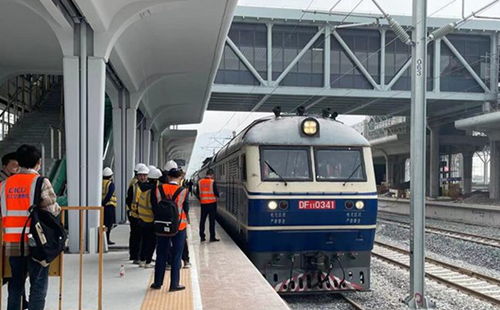 New railway line to link Lishui to more cities