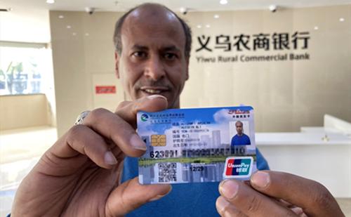Yiwu upgrades Foreign Citizen Card