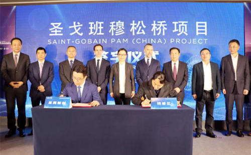 Qiantang attracts its first world top 500 company investment
