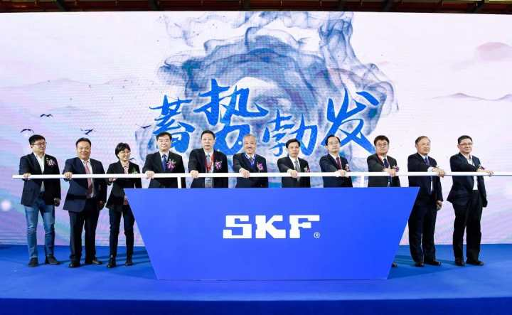 Swedish bearing giant SKF opens research center in Shaoxing