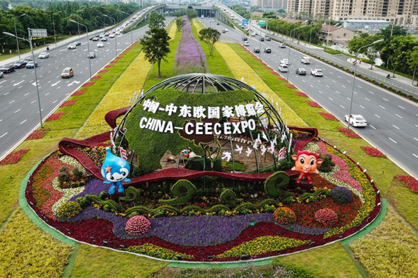 Preparations for China-CEEC Expo in full swing in Ningbo