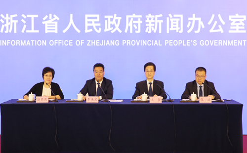 News conference held ahead of China-CEEC Expo
