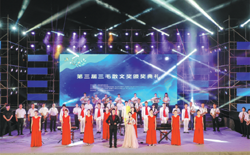 Chinese literary master celebrated in Zhoushan with prose awards