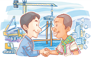 China-South Africa roundtable opens in Hangzhou