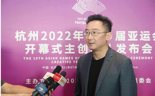 Hangzhou 2022 announces opening ceremony creative team