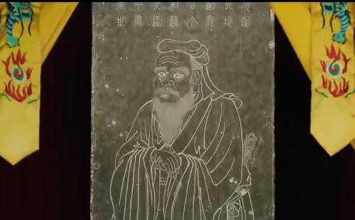 Quzhou, Qufu ponder essence of Confucianism