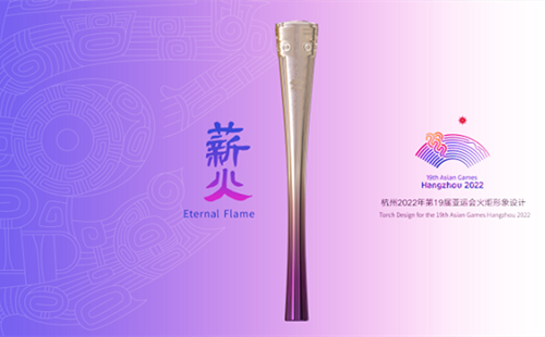 Torch for Hangzhou 2022 Asian Games unveiled