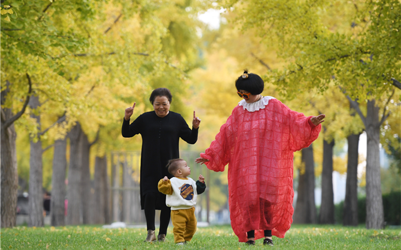 Pursuit of common prosperity reflects China's true character