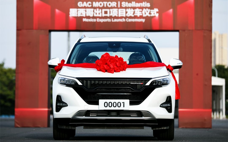 GAC Motor ships domestic-made cars to Mexico