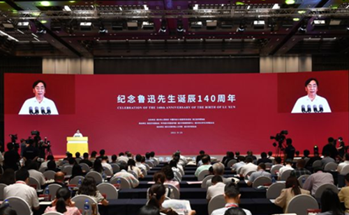 140th birth anniversary of great writer celebrated in Shaoxing