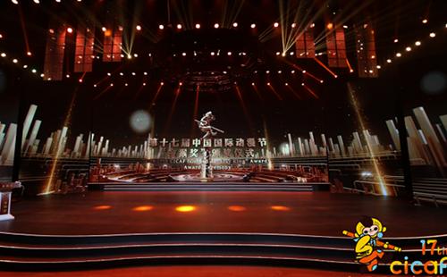 Golden Monkey King winners unveiled in E China's Hangzhou