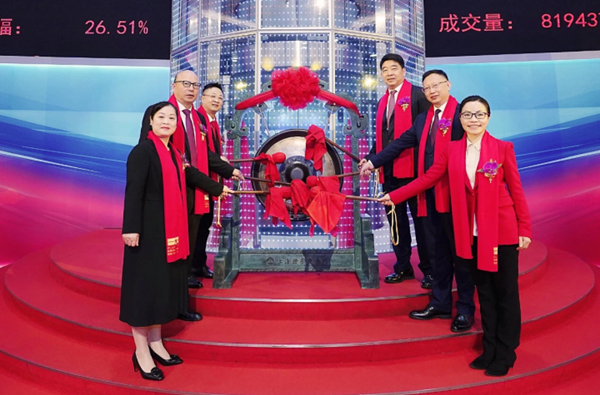 Hangzhou Flariant debuts on Shanghai bourse