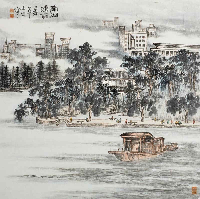 1赵文火 南湖烟雨.jpg