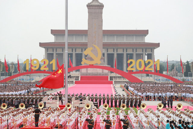 China holds grand gathering marking centenary of CPC
