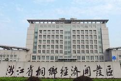 Tongxiang Economic Development Zone 标题图.jpg