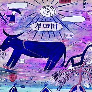 Xiuzhou Farmers' Painting gains global popularity