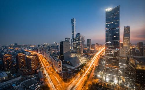 CBD in Beijing.jpg