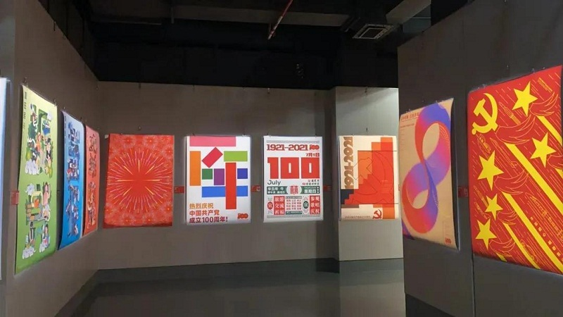 Posters marking CPC centenary on display in Jiaxing