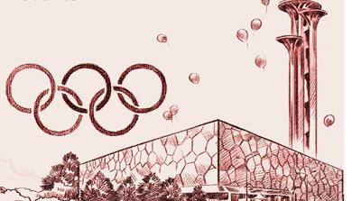 2008 29th Summer Olympic Games.jpg