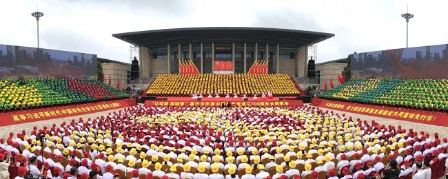1,700 Jiaxing residents sing for CPC in chorus