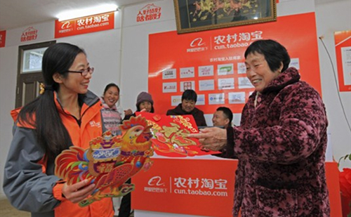Zhejiang to boost e-commerce in rural areas