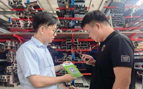 New app benefits small and micro-sized companies in Zhejiang