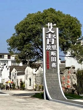 Jinhua features in province's red tourism internet sites list