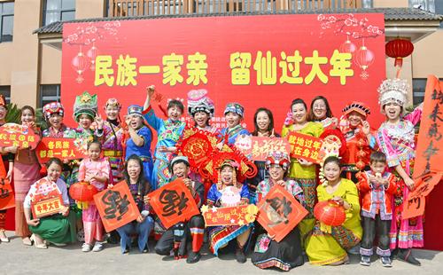 Ethnic minorities see promising future in Zhejiang