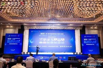 China innovation, entrepreneur contest holds Jinhua round