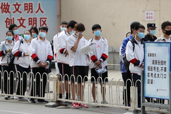 gaokao in Beijing.jpg