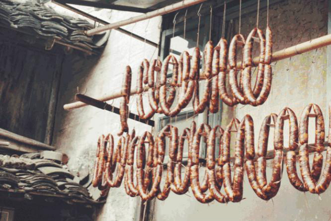 Shao Meat_.jpg