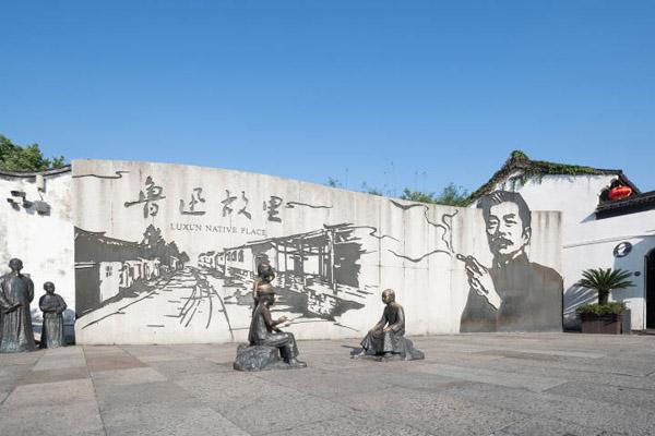Lu Xun 1.jpg